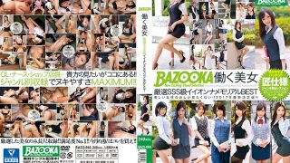 BAZX-060 Jav Censored