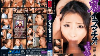 EC-106 Kanou Hana, Jav Censored