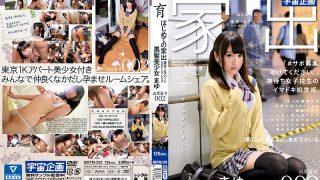 MDTM-220 Yuuki Mayu, Jav Censored