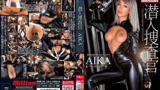 MKMP-139 AIKA, Jav Censored