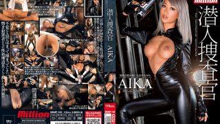 MKMP-139 AIKA, Jav Censored