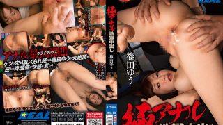 REAL-622 Shinoda Yuu, Jav Censored