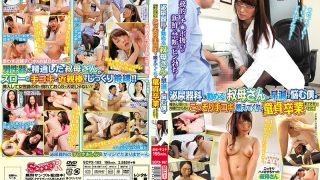 SCPX-182 Jav Censored