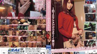XRW-049 Yukino Akari, Jav Censored