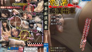 XRW-259 Jav Censored