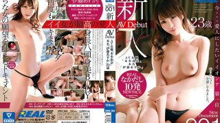 XRW-269 Honda Yuna, Jav Censored
