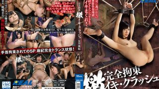 XRW-275 Hoshikawa Maki, Jav Censored