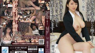 APNS-011 Nikaidou Yuri, Jav Censored