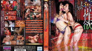 AUKS-076 Jav Censored