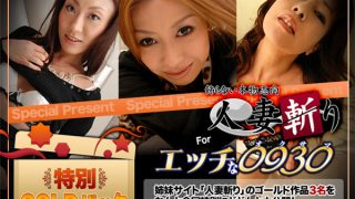 c0930 ki170204 Jav Uncensored