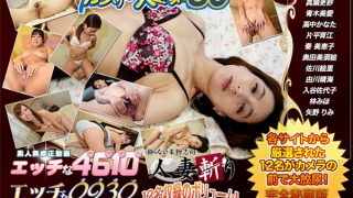 c0930 ki170218 Jav Uncensored