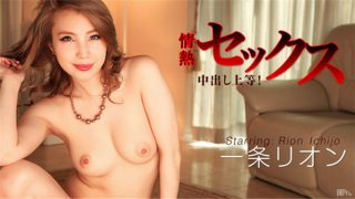 caribbeancom 020117 364 Jav Uncensored