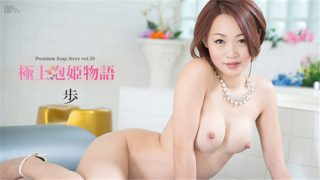 caribbeancom 021017 370 Jav Uncensored
