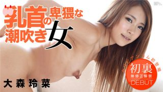 caribbeancom 121513 501 Jav Uncensored