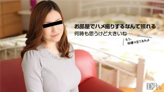 caribbeancompr 020117_004 Jav Uncensored
