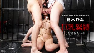caribbeancompr 021017_001 Jav Uncensored