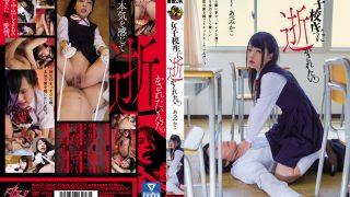 DASD-368 Abe Mikako, Jav Censored