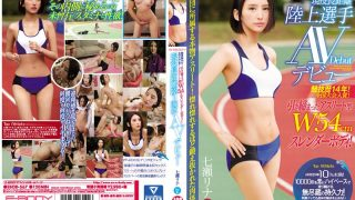 EBOD-567 Jav Censored