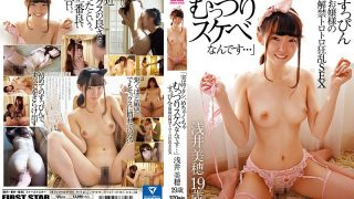 FSKT-008 Asai Miho, Jav Censored
