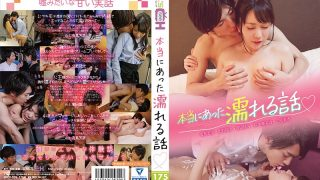 GRCH-193 Jav Censored