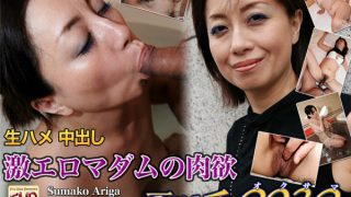 h0930 ki170219 Jav Uncensored