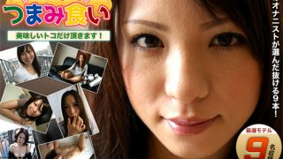 h4610 ki170221 Jav Uncensored