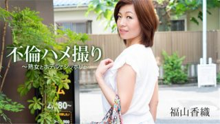 heyzo 1393 Jav Uncensored
