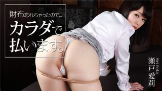 heyzo 1411 Jav Uncensored