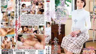 JRZD-710 Ogiso Sanae, Jav Censored