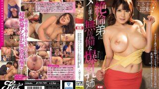 JUFD-709 Yagami Saori, Jav Censored