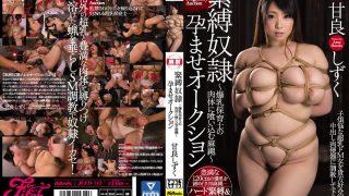 JUFD-713 Amayoshi Shizuku, Jav Censored