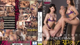 JUFD-714 Jav Censored