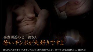 jukujo-club 5481 Jav Uncensored