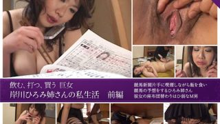 jukujo-club 6683 Jav Uncensored
