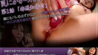 jukujo-club 6685 Jav Uncensored