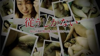 jukujo-club 6699 Jav Uncensored