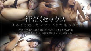jukujo-club 6704 Jav Uncensored