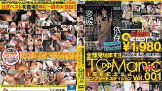 ONEB-006 Jav Censored