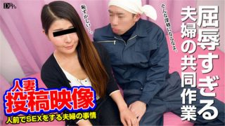 pacopacomama 020917_023 Jav Uncensored
