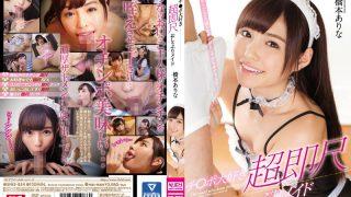 SNIS-854 Hashimoto Arina, Jav Censored