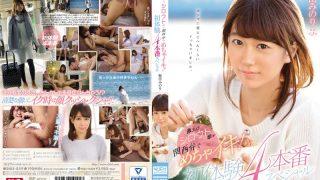 SNIS-859 Umeda Minori, Jav Censored
