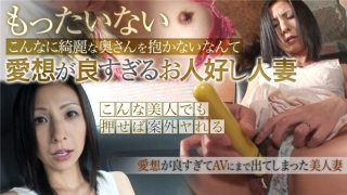 xxx-av 22985 Jav Uncensored