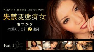 xxx-av 22989 Jav Uncensored