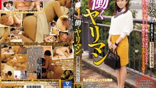 YRMN-048 Jav Censored