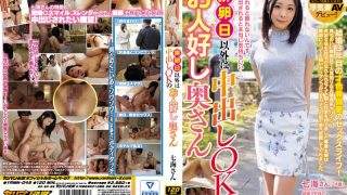 YRMN-049 Jav Censored