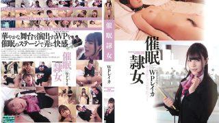 ANX-011 Saotome Rui, Jav Censored