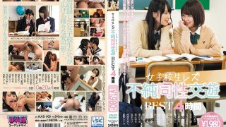 AUKB-069 Jav Censored
