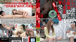 AVOP-235 Jav Censored