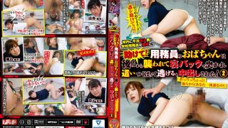BABA-094 Jav Censored