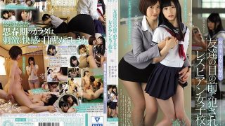 BBAN-122 Jav Censored